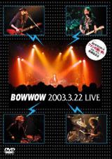 『BOWWOWのファンの集い的、エレ、アコ、特別演奏会』